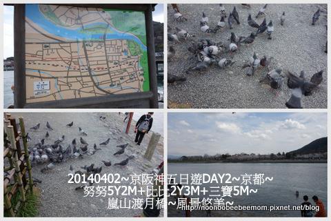 33-1030402京都一日遊31.jpg