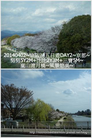 34-1030402京都一日遊32.jpg