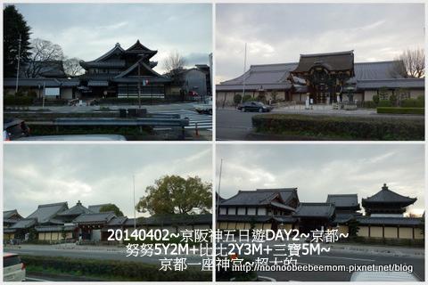 42-1030402京都一日遊40.jpg
