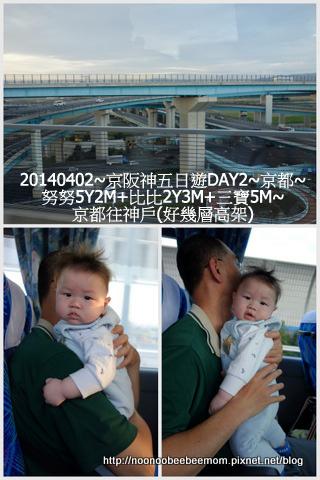 43-1030402京都一日遊41.jpg