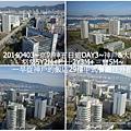 01-1030403神戶明石大橋&大阪城.jpg