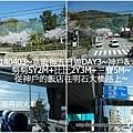 03-1030403神戶明石大橋&大阪城2.jpg