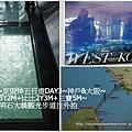 06-1030403神戶明石大橋&大阪城5.jpg