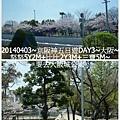 09-1030403神戶明石大橋&大阪城8.jpg