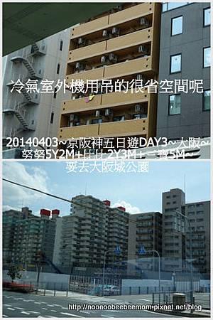 10-1030403神戶明石大橋&大阪城9.jpg