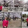 13-1030403神戶明石大橋&大阪城12.jpg