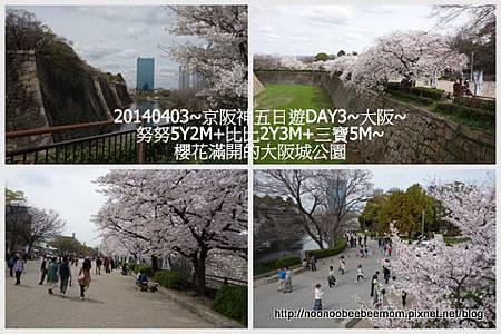 12-1030403神戶明石大橋&大阪城11.jpg