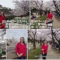 16-1030403神戶明石大橋&大阪城15.jpg