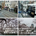 17-1030403神戶明石大橋&大阪城16.jpg