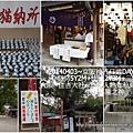 21-1030403神戶明石大橋&大阪城20.jpg