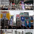 23-1030403神戶明石大橋&大阪城22.jpg