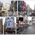 25-1030403神戶明石大橋&大阪城24.jpg