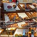 33-1030403神戶明石大橋&大阪城30.jpg
