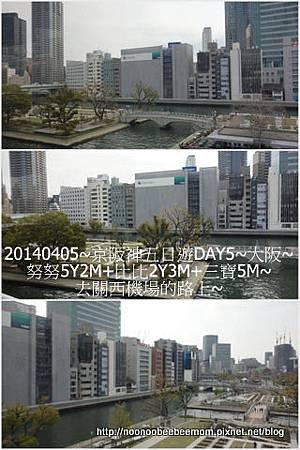 07-1030405大阪買日文繪本&機場東京芭娜娜點心6.jpg