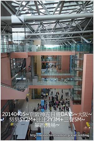 08-1030405大阪買日文繪本&機場東京芭娜娜點心7.jpg