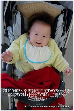 12-1030405大阪買日文繪本&機場東京芭娜娜點心11.jpg