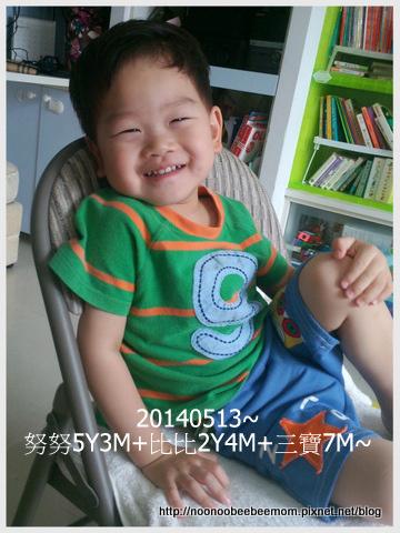 06-小熊蜜蜜5.jpg
