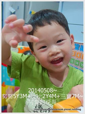 15-1030508程捏黏土4.jpg