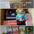 1-1030322外婆來&台鐵新鳥日站9.jpg