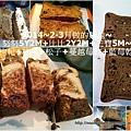 3-201402-03麵包2.jpg