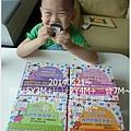 1-1030521跟丹爸買的東西_影片分享.jpg