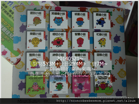 2-1030521跟丹爸買的東西_影片分享1.jpg