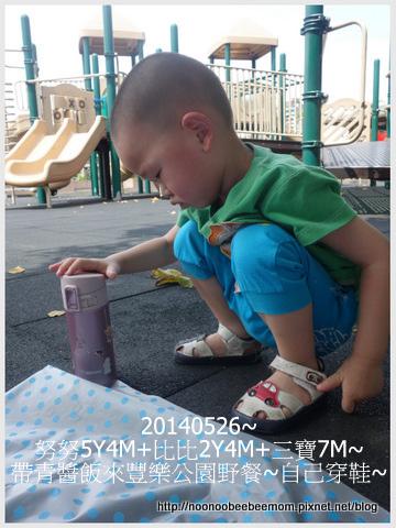 3-1030526豐樂公園野餐3.jpg