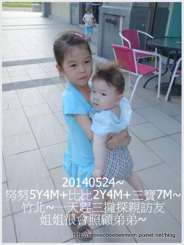 2-1030524竹北和外公外婆照1.jpg