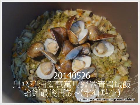 2-1030526豐樂公園野餐6.jpg