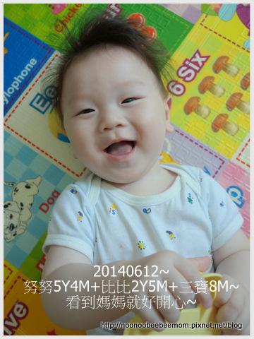 2-1030612三寶笑&姐姐彈琴.jpg