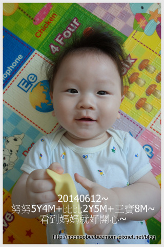 3-1030612三寶笑&姐姐彈琴3.jpg