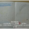 04-1030615姐姐第一本無字圖書3.jpg