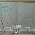 05-1030615姐姐第一本無字圖書4.jpg