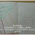 06-1030615姐姐第一本無字圖書5.jpg