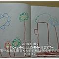 07-1030615姐姐第一本無字圖書6.jpg