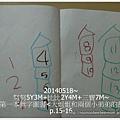 09-1030615姐姐第一本無字圖書8.jpg