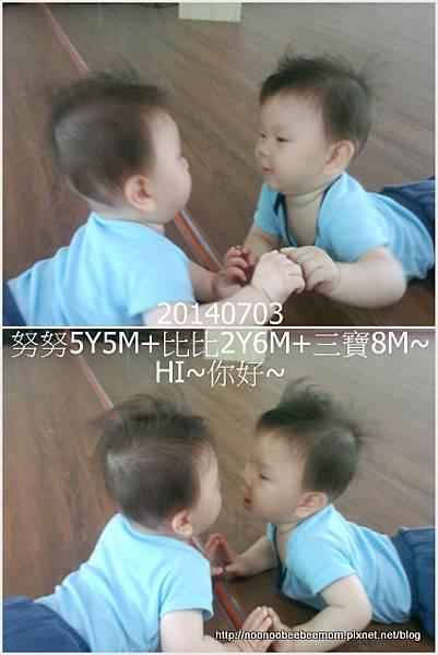 2-1030703姐弟第一次同上積木課&三寶鏡子.jpg