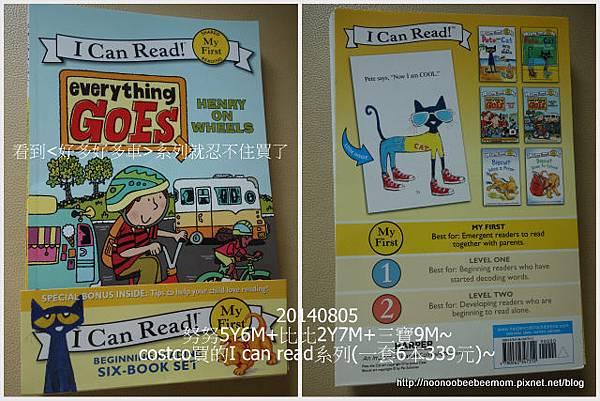 4-1030805costco book.jpg