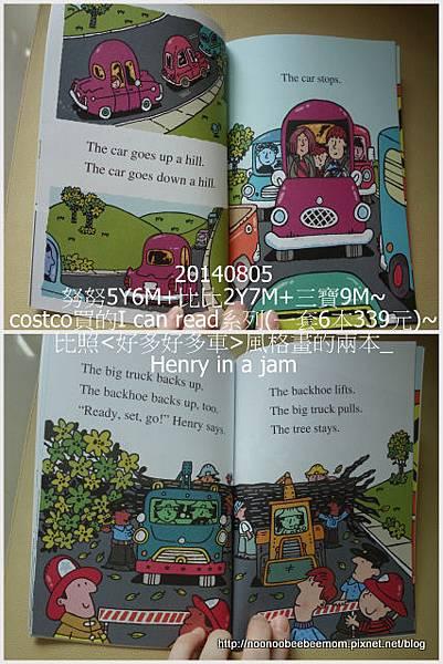 7-1030805costco book2.jpg