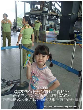 19-103090116.jpg