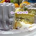 柚生日02.jpg