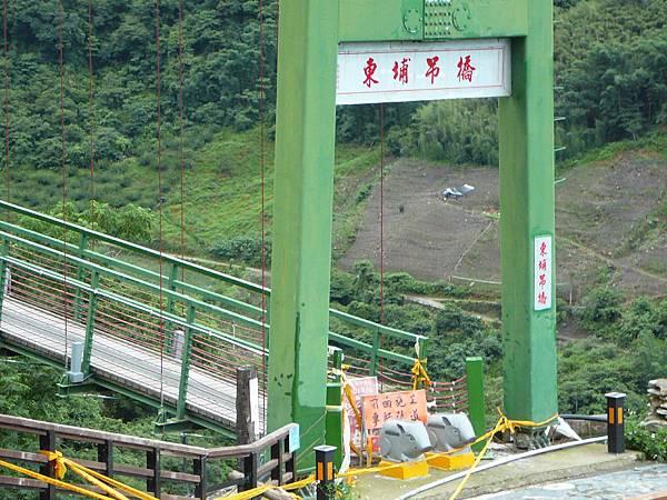 """維修中的吊橋...只好繞路了><"""""""