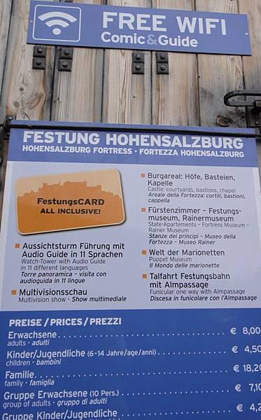 薩爾斯堡-要塞原來如此