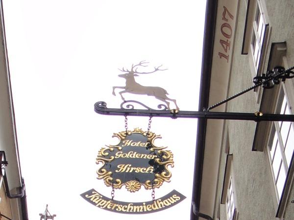 薩爾斯堡-鑄鐵招牌