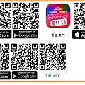 澳門(1)_3_旅遊資料手機app