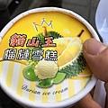 澳門(2)_17_榴槤冰淇淋