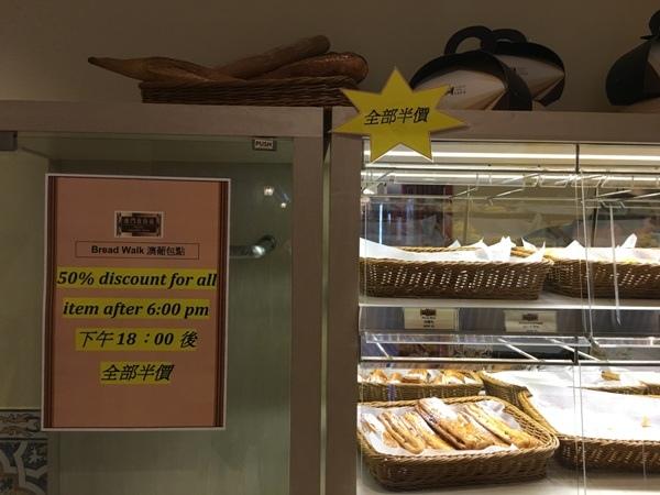 澳門(5)_25_麵包店