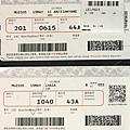 西藏(3)_1_登機證