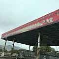 西藏(3)_7_標語