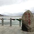 西藏(3)_8_地標石碑